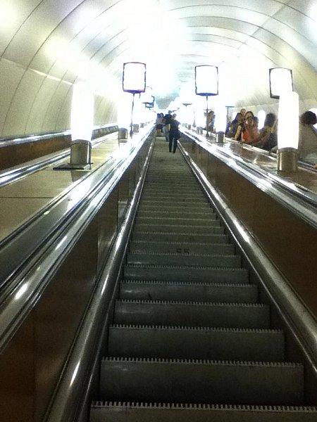 St Pétersbourg , Métro station