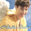 Hikôki-Gumo