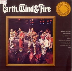Earth Wind & Fire - Collection - Complete LP