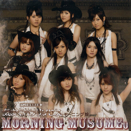 Kimagure Princess Morning Musume Event V
