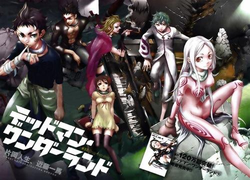 News Manga