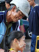 Le grand père et sa petite fille