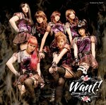 30th single : WANT!