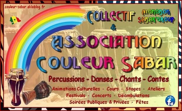 ★ Archives Festivals Couleur Sabar [2012 à 2015]