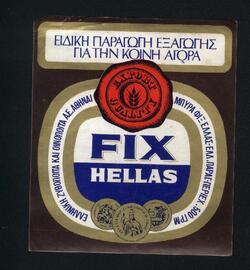 Olympiaki Brewery Fix