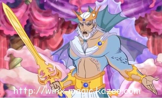 le roi Neptune