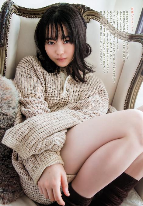 Magazine : ( [Big Comic Spirits] - 2019 / N°52 - Anna Yamada & Sakurako Okubo Centric )