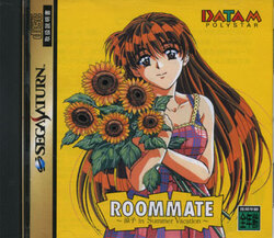 ROOMMATE : RYOUKO IN SUMMER VACATION