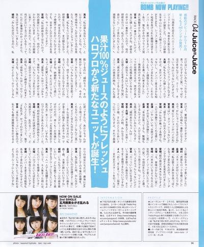 Scans 09/05/2013