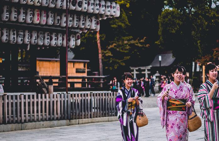 Les kimonos traditionnels japonais sont souvent portés lors d'occasions particulières