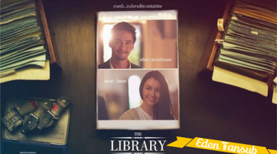 The Library (Thai)