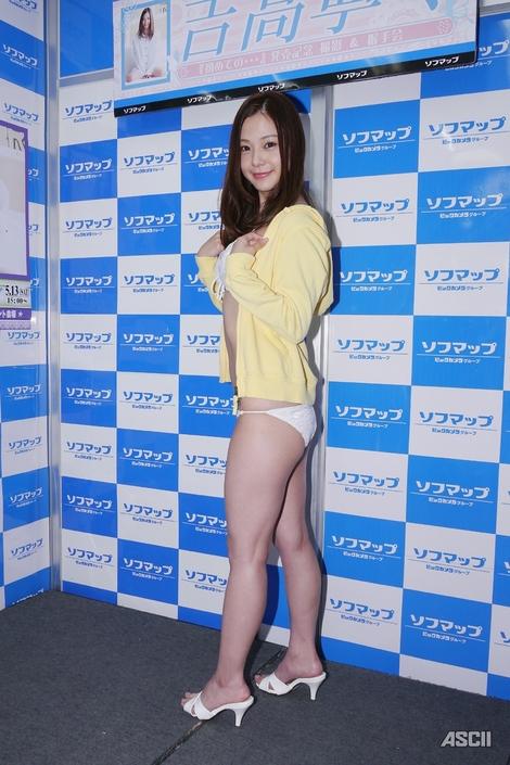 Models Collection : ( [ASCII.jp x ゲーム・ホビー] -  2017.05.17 19H00  アイドル / Nene Yoshitaka/吉高寧々 )