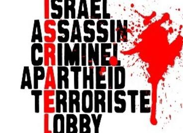 israel-et-ses-actes.jpg