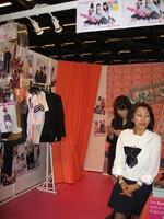 Japan Expo Samedi 05/07/2014