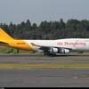 B-HUR-Air-Hong-Kong-Boeing-747-400_PlanespottersNet_342315