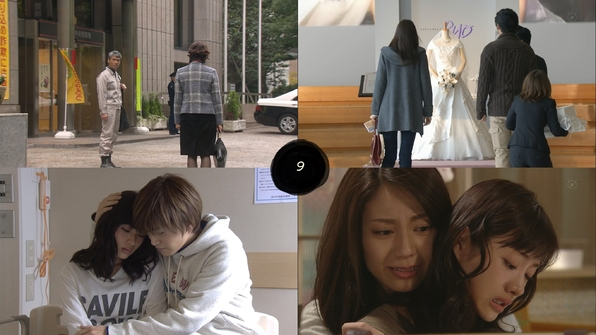 Episode 9 de Dear Sister ♫