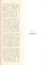 Photobook ERI Eri Kamei 亀井絵里
