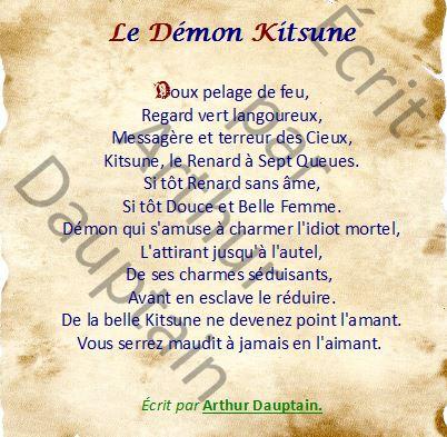 Le Démon Kitsune