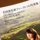 Activités: Informations sur le 1st Photobook!