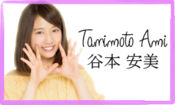 Tsubaki Factory