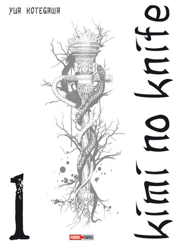 KIMI NO KNIFE 1