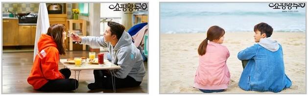 Shopping King Louis (drama coréen), avis de Min Soo Tae