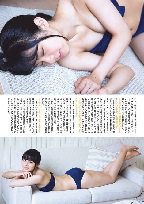 Magazine : ( [Flash Special Gravure Best] - Midsummer Extra-large Issue |20/09/2017| )