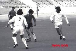 NARA-MCA 1972/1973