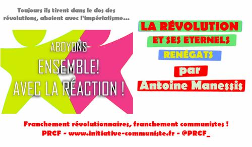 LA RÉVOLUTION ET SES ETERNELS RENÉGATS – par Antoine Manessis. (IC.fr-9/08/2017)