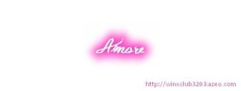 amore, logo (de ma création)