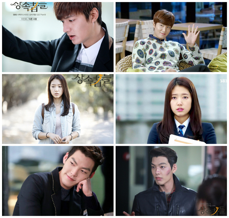 2# The heirs