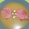soupe de pâtisson au curry au Tmix