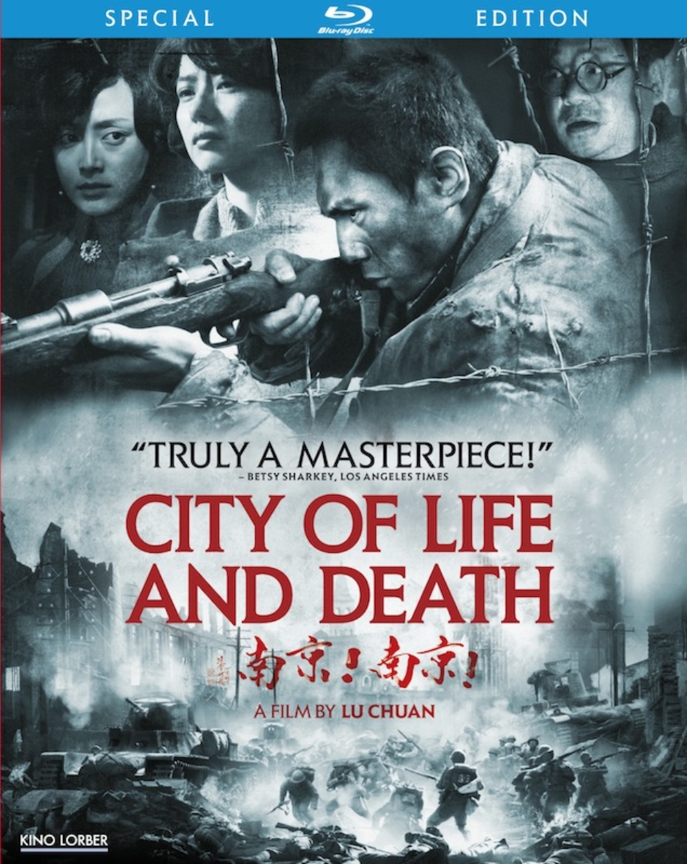 Nanjing! Nanjing! / City of Life and Death (2009)