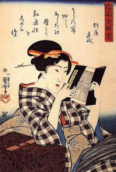 Les femmes lisant - Illustrations suite