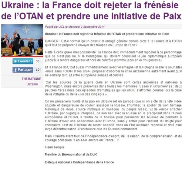 Ukraine-NDA.jpg
