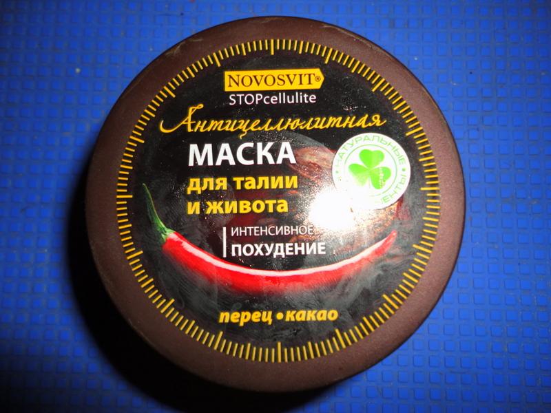 Маски от целлюлита с какао отзывы