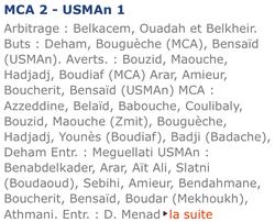 MCA-USM Annaba 2-1 saison  2005/2006