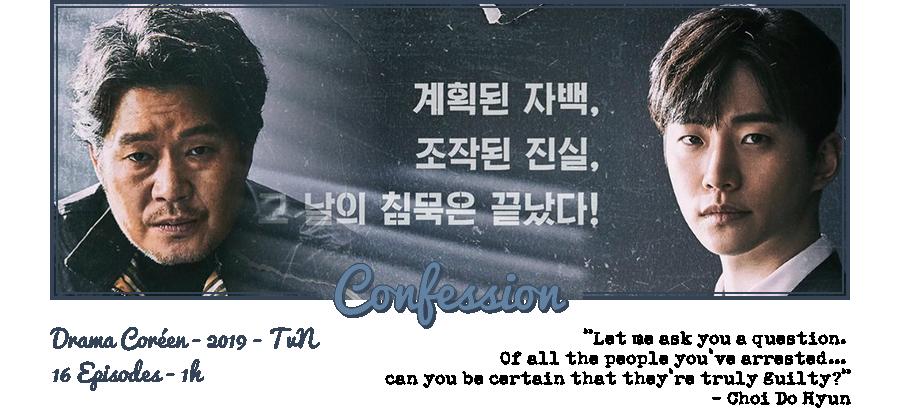 Drama   Confession (W/ Silve)