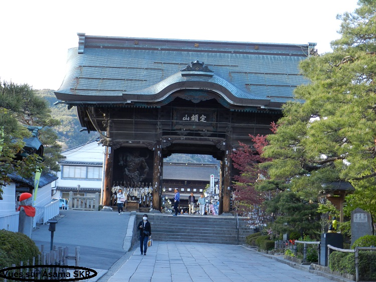Le temple de Nagano