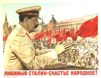 U comme URSS (Affiches de Propagande)