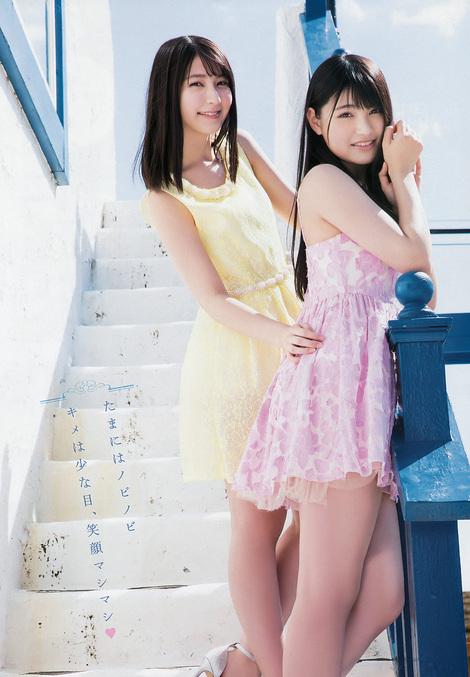 Magazine : ( [Young Animal Arashi] - 2017 / N°6 - Natsumi Matsuoka & Yui Kojina Staring )