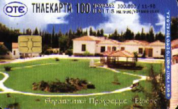 1998 T