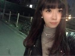 La frange de ShimiSaki