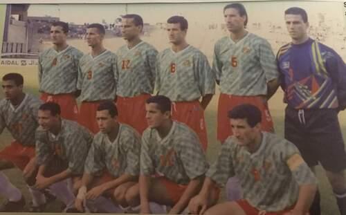 LAZIZI TAREK 1995 contre la Tanzanie