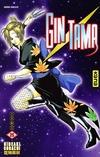 gintama-25-kana