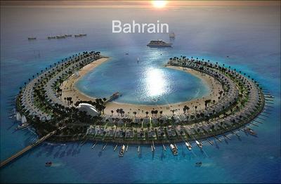 Blog de lisezmoi :Hello! Bienvenue sur mon blog!, Bahrein : Manama