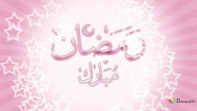 Se féliciter mutuellement de la venue du ramadan
