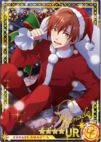 Dream Santa - Kanade (1)