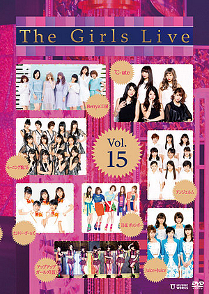 The Girls Live Vol.15