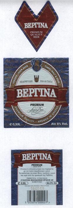 Macedonian Thrace Brewery